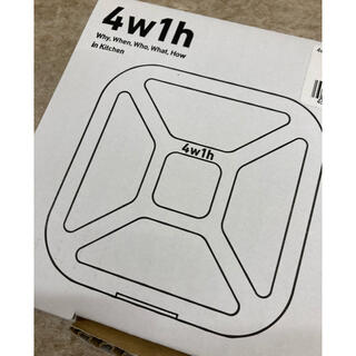 4w1h コンロサポーター 新品未使用(調理器具)