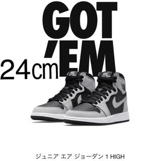 NIKE - ジュニア 24㎝ AIR JORDAN 1 HIGH Shadow 2.0
