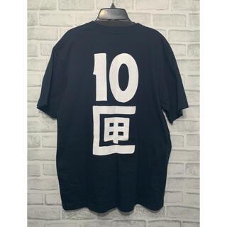 ワンエルディーケーセレクト(1LDK SELECT)の美品 TENBOX テンボックス ロゴ Tシャツ 初期(Tシャツ/カットソー(半袖/袖なし))
