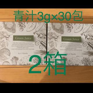 青汁 3g×30袋×2箱(青汁/ケール加工食品)