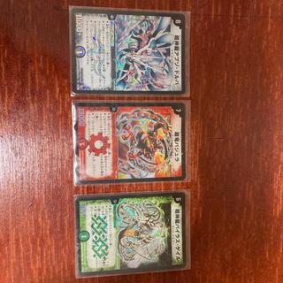 デュエルマスターズ(デュエルマスターズ)の超龍バシュラ 超竜3枚セット 初期(シングルカード)