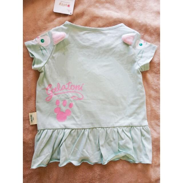 ジェラトーニ(ジェラトーニ)の香港ディズニージェラトーニ子供用Tシャツ(Sサイズ) キッズ/ベビー/マタニティのキッズ服女の子用(90cm~)(Tシャツ/カットソー)の商品写真