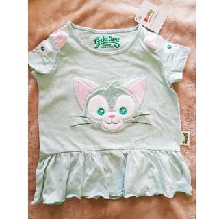 ジェラトーニ - 香港ディズニージェラトーニ子供用Tシャツ(Sサイズ)