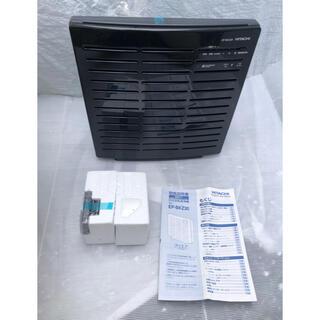 【未使用】日立 HITACHI Ep-Bkz30 空気清浄機 美品