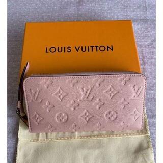 ルイヴィトン(LOUIS VUITTON)のルイヴィトン モノグラム・アンプラント ラウンドジップ長財布(財布)