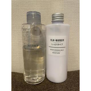 ムジルシリョウヒン(MUJI (無印良品))の無印良品 導入化粧水・乳液セット(化粧水/ローション)