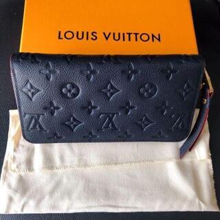 ルイヴィトン(LOUIS VUITTON)のLouis vitton 人気のアンプラント M62121 長財布(財布)