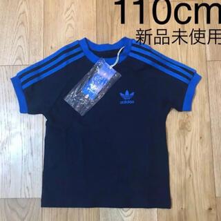 アディダス(adidas)の新品 アディダス オリジナルTシャツ 110cm(Tシャツ/カットソー)