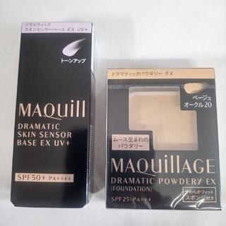 MAQuillAGE - マキアージュ、新ファンデーション、ベージュオークル20レフィル、化粧下地、セット
