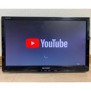SHARP - シャープ AQUOS アクオス 19インチテレビ LC-19K90 2013製