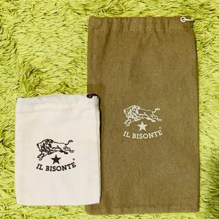イルビゾンテ(IL BISONTE)のイルビゾンテ袋×2(ショップ袋)