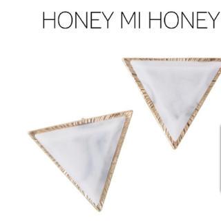 ハニーミーハニー(Honey mi Honey)の Honey mi Honey(ピアス)