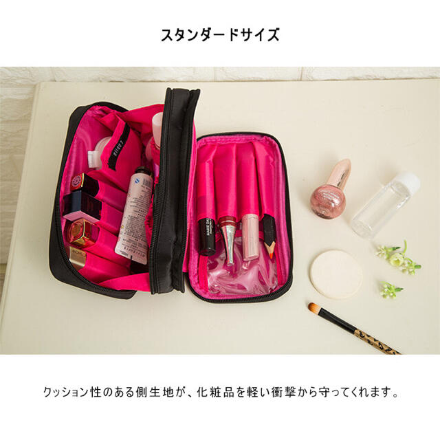 【新品】コスメポーチ 化粧ポーチ ブラシホルダー付き ブラック 大容量 ナイロン レディースのファッション小物(ポーチ)の商品写真