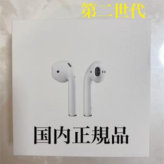 Apple - AirPods 第二世代 未使用品 エアポッツ
