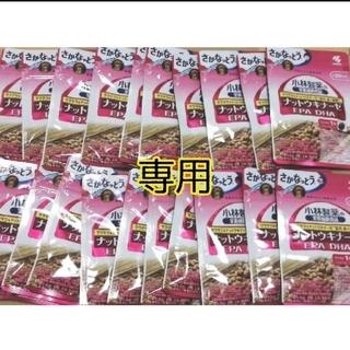 コバヤシセイヤク(小林製薬)の新品 小林製薬 ナットウキナーゼ 30日分 148袋(その他)