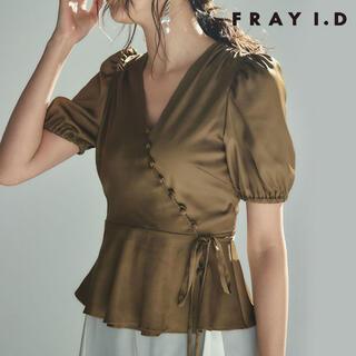 FRAY I.D - fray id フレイアイディー サテンカシュブラウス
