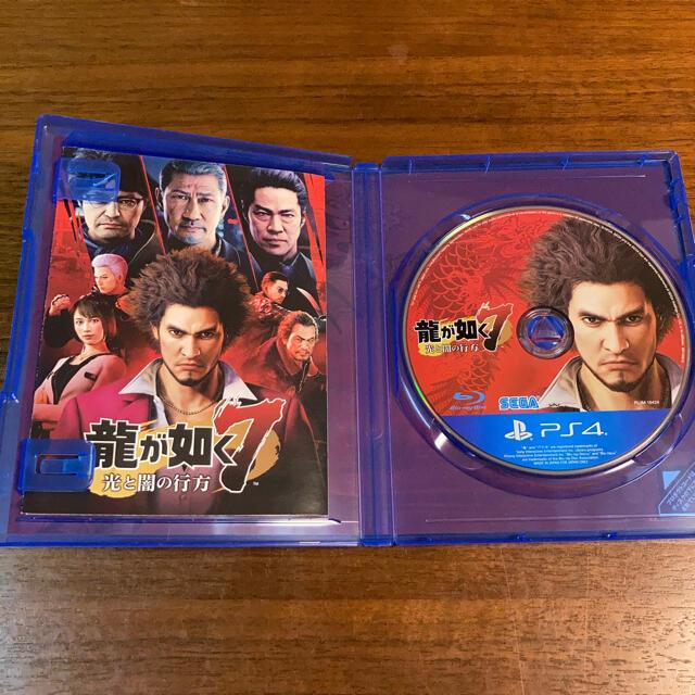 龍が如く7 光と闇の行方 PS4 エンタメ/ホビーのゲームソフト/ゲーム機本体(家庭用ゲームソフト)の商品写真