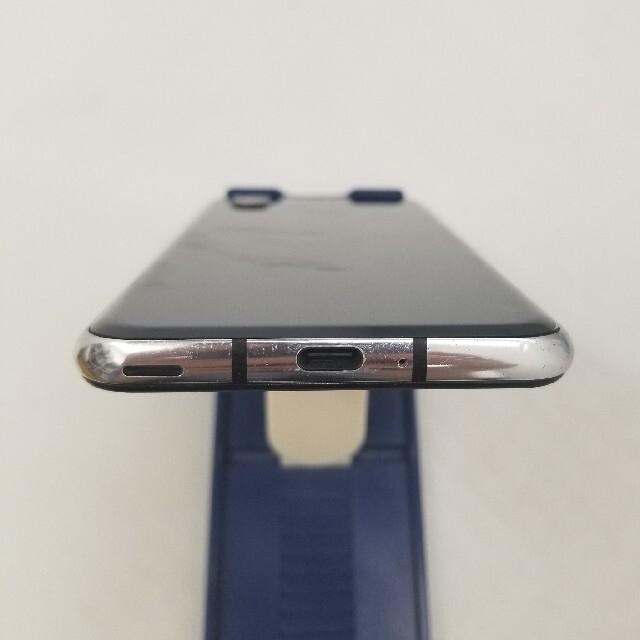 AQUOS(アクオス)の1456 ジャンク Softbank AQUOS R2 706SH スマホ/家電/カメラのスマートフォン/携帯電話(スマートフォン本体)の商品写真