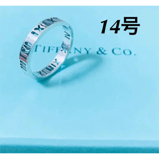 Tiffany & Co. - ティファニー TIFFANY&Co. アトラス ナロー リング