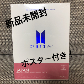 防弾少年団(BTS) - BTS THE FACT PHOTO BOOK WE REMEMBER 写真集