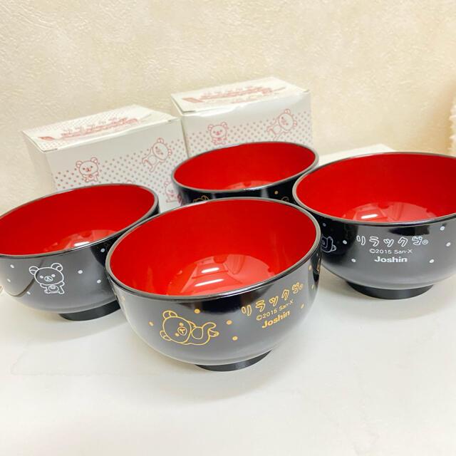 サンエックス(サンエックス)の【なでこ様】リラックマ 食器 4箱セット インテリア/住まい/日用品のキッチン/食器(食器)の商品写真