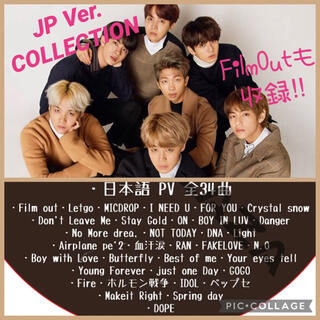 BTS🌟日本語Ver. PV COLLECTION
