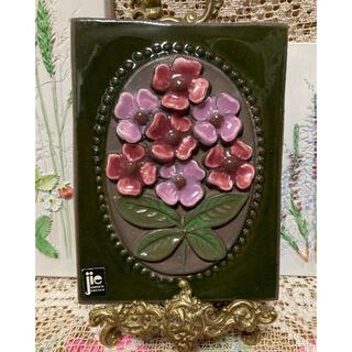 《ヴィンテージ》  ジイガントフタ スウェーデン  【ピンクの花 陶板】壁飾り
