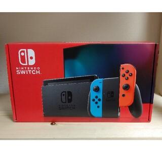 Nintendo Switch - 任天堂スイッチ 本体  新品  Nintendo Switch メーカー保証付き