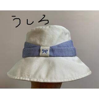 ファミリア(familiar)の☆くま様専用☆(帽子)