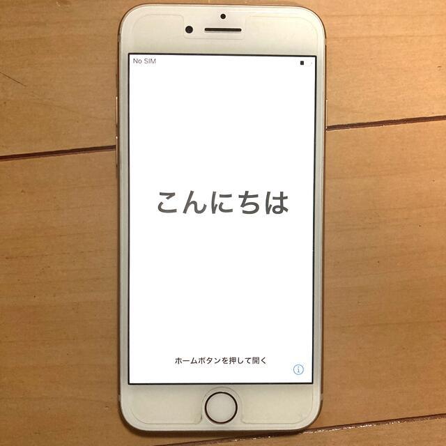 Apple(アップル)のiPhone 8 64gb 美品 SIMフリー gold スマホ/家電/カメラのスマートフォン/携帯電話(スマートフォン本体)の商品写真
