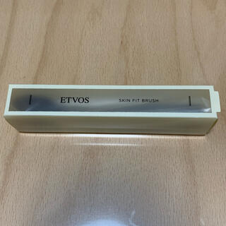 エトヴォス(ETVOS)の【新品・未使用】ETVOS エトヴォス スキンフィット ブラシ メイクブラシ(チーク/フェイスブラシ)