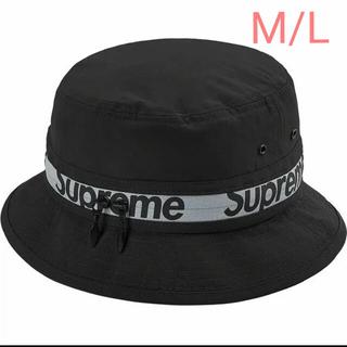 Supreme - Supreme Reflective Zip Crusher Black M/L