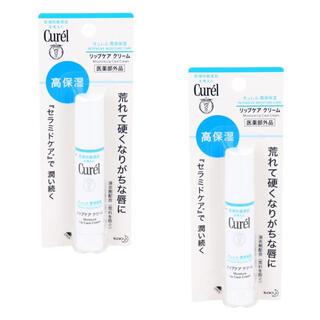 Curel - キュレル リップケア クリーム リップクリーム 高保湿