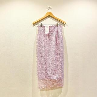 dholic - DHOLIC 新品未使用タグ付き パープル ロング タイトスカート