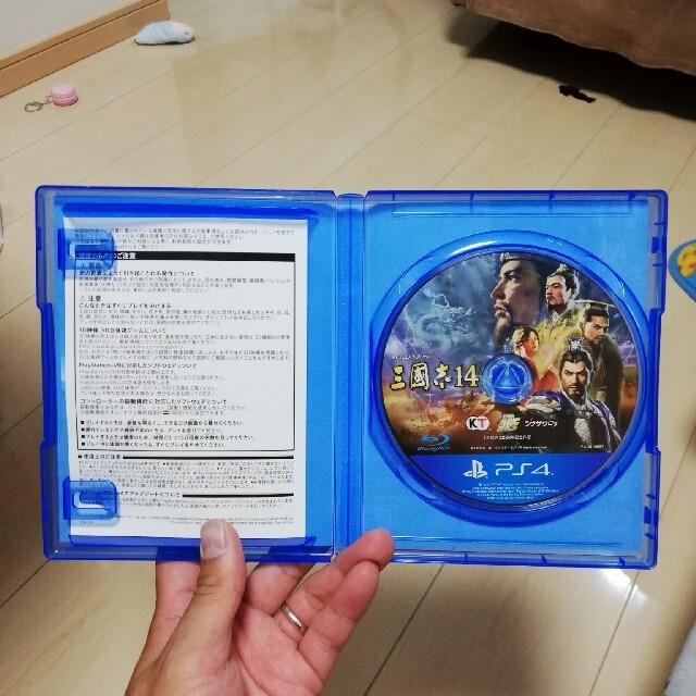 Koei Tecmo Games(コーエーテクモゲームス)の三國志14 PS4 エンタメ/ホビーのゲームソフト/ゲーム機本体(家庭用ゲームソフト)の商品写真