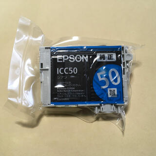 エプソン(EPSON)のエプソン純正 インクカートリッジ(PC周辺機器)