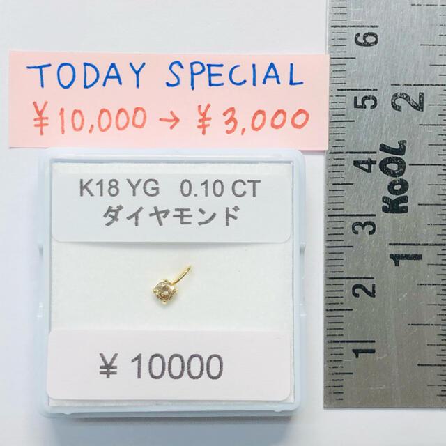 K18YG ペンダントトップ ダイヤモンド 0.10ct AANI アニ レディースのアクセサリー(ネックレス)の商品写真
