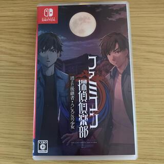 Nintendo Switch - Switch「ファミコン探偵倶楽部」中古・特典なし