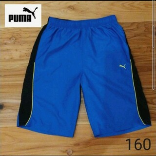 PUMA - 【美品】PUMA プーマ水着 160 海水パンツ 160