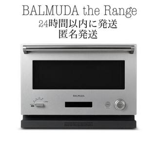 バルミューダ(BALMUDA)の《新品未使用未開封》 バルミューダ ザレンジ ステンレス K04A-SU(電子レンジ)