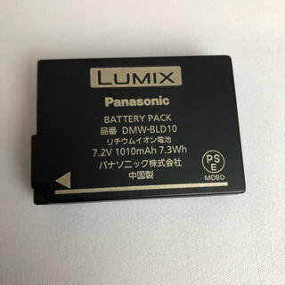 パナソニック(Panasonic)の中古美品 Panasonic パナソニック DMW-BLD10 バッテリー(その他)