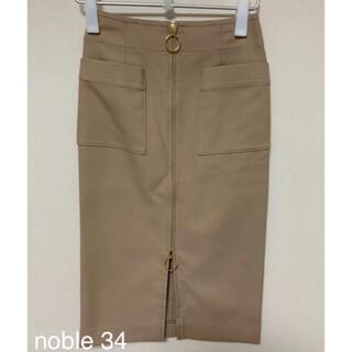 ノーブル(Noble)の美品Nobleスカート(ひざ丈スカート)