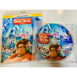 ディズニー(Disney)のシュガー・ラッシュ:オンライン  MovieNEX   DVDのみ(キッズ/ファミリー)