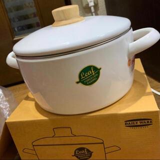 フジホーロー(富士ホーロー)の値下げしました。富士ホーロー両手鍋(鍋/フライパン)
