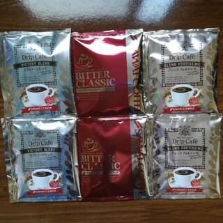 澤井珈琲 3種類 ドリップコーヒー 6袋