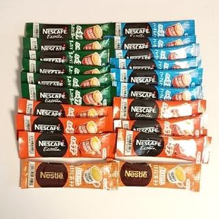 Nestle - ネスカフェ ふわラテシリーズ 3種類+ほうじ茶ラテ 20本
