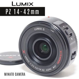 Panasonic - 電動ズーム★パナソニック LUMIX G X VARIO PZ 14-42mm