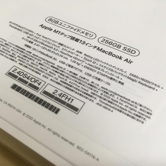 Apple(アップル)のApple M1 MacBook Air スペースグレー 期間限定値引き スマホ/家電/カメラのPC/タブレット(ノートPC)の商品写真