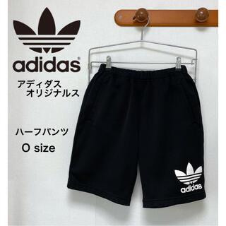 アディダス(adidas)のadidas originals アディダス ハーフパンツ ショートパンツ O(ショートパンツ)