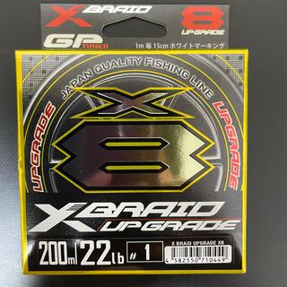 YGK アップグレード X8 1号 22lb 200m(釣り糸/ライン)